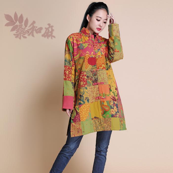 Китайская традиционная кофта SANG ] 100% SC0010 eu yan sang