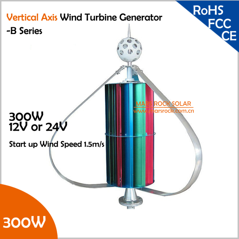 Vertical Axis Wind Turbine Generator VAWT 300W 12/24V B Series Light and Portable Wind Generator Strong and Quiet(China (Mainland))