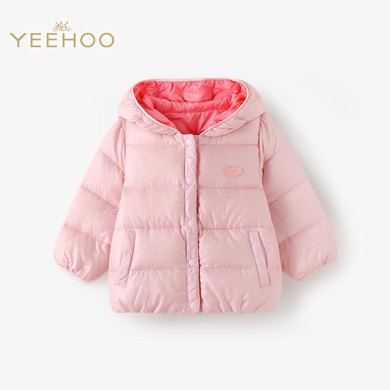 Baby down jacket girls down jacket infant snowsuit baby-snowsuit jackets children's winter