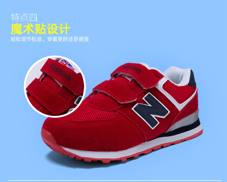 Children sports shoes boys and girls air cushion shoes comfortable kids sneakers child running shoes Size 25-37 051