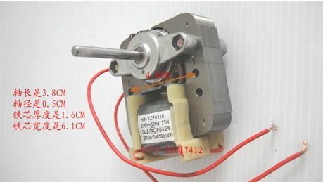 refrigerator parts refrigerator motor axial length 3.8CM cooling fan motor 23W JDF10-6116(China (Mainland))