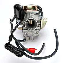 free shipping Motorcycle Carburetor Carb For GY6 150CC Go Kart Moped Scooter ATV of Blade Kinroad Twister Hammerhead …