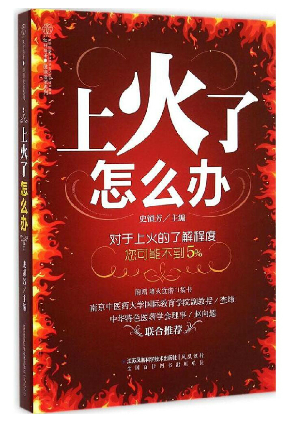chinese writing book Do you want to improve chinese essay writing skills our how to guide is worth to read you can learn essay writing in best ways follow our tips.