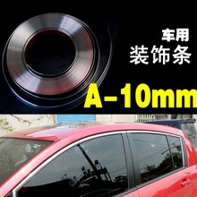 10mmX15m Car Chrome Styling Moulding Trim Strip Auto Body Window Exterior Decoration Car Accessories Tool Freeshipping(China (Mainland))
