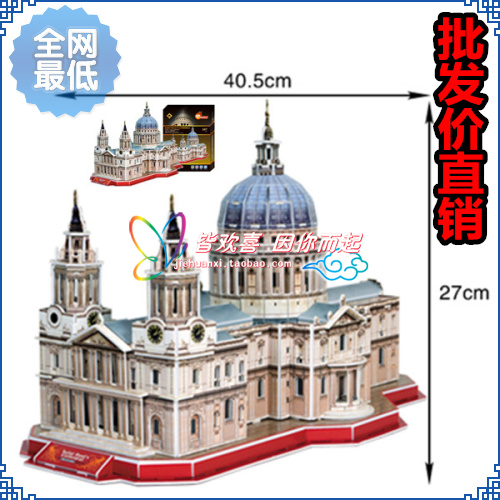 Free shipping New arrival Children's day Gift Large St Paul's Cathedral 3d puzzle large handmade assembling model Fancy toy 3+(China (Mainland))