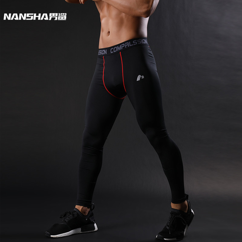 Designer men pants promotion shop for promotional designer men men pants 2017 new compression pants brand clothing base layer tights exercise fitness long leggings trousers leisure pants man sciox Images