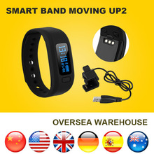 Excelvan Moving up2 Fitness Tracker Bluetooth Smartband Sport Bracelet Smart Band Wristband Pedometer For iPhone IOS