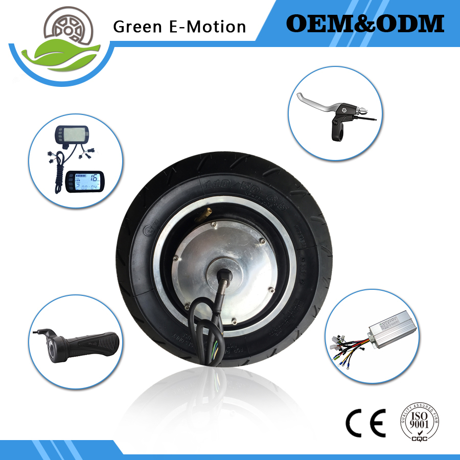 5 inch  hub motor 24V 200W single shaft for electric scooter