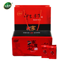 Ningxia Jiangnan New Zhongning medlar 2014 grams of fruit 520g Gong Gou Qi Zi disposable products