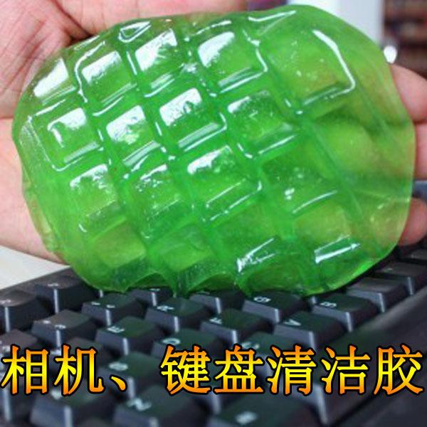 Crystal magical universal clean version of glue magic glue keyboard clean