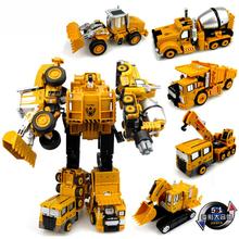 Arpa Genuine Metal Alloy  Engineering Vehicle Hercules Boy Children Deformation Transformation Robots Toys(China (Mainland))
