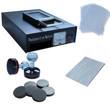 Photosensitive Portrait Flash Stamp Machine Kit Selfinking Stamping Making Seal 10Pcs Holder Film Pad (WITHOUT Ink)(China (Mainland))