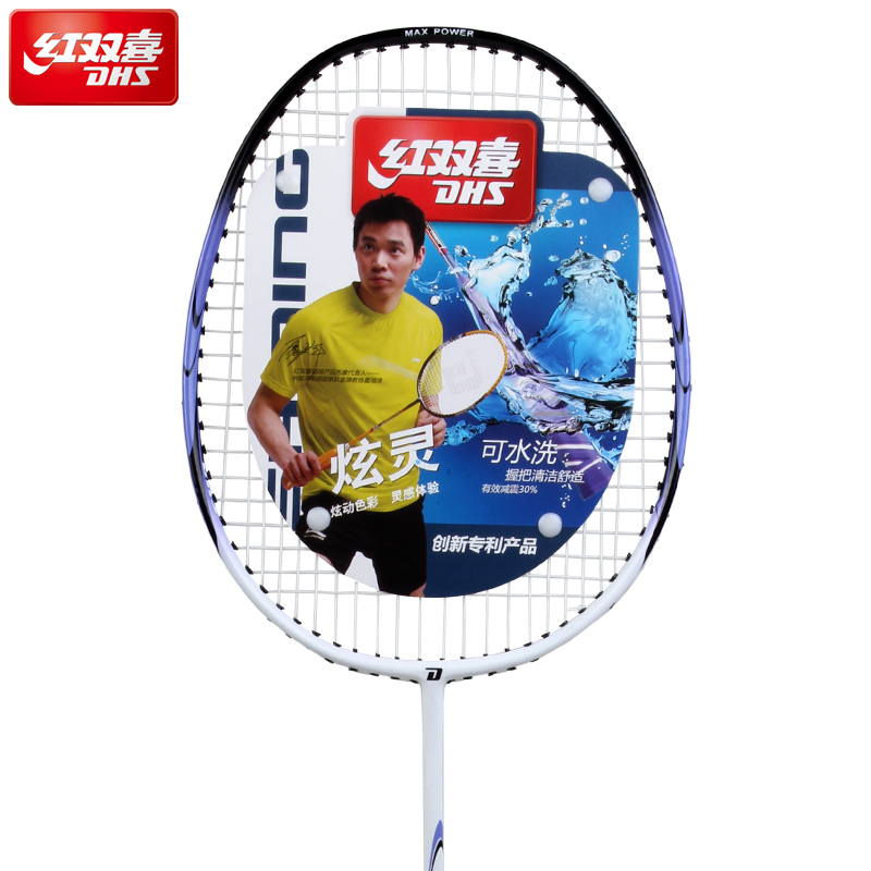 DHS double happiness s701 703 aluminum carbon one piece professional badminton racket single(China (Mainland))