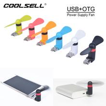 USB OTG Fans Portable Mini Fans for External Mobile Power Bank &Cellphone &Tablet PC Energy Saving cool down wherever possible