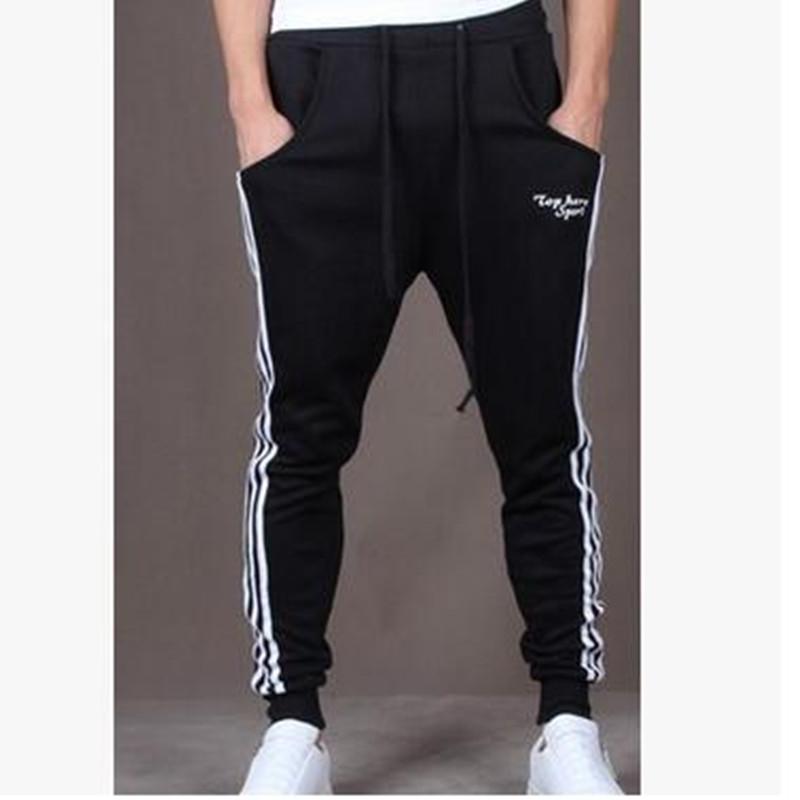 Plaid Men Pants 2016 New Autumn Hip Hop Fashion Brand Sweatpants Harem Pants Mens Slim Leisure Pants For Men Outdoors Trousers(China (Mainland))
