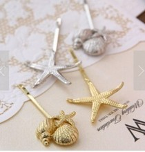 Korean Stylish retro gold silver metal shell starfish hairpin side clip hair accessories for women Free Shipping