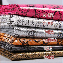 New Fashion Faux PU Snake Leather Fabric PU Leather for Decorative PU Artificial Leather for sewing DIY Material Leather Skin(China (Mainland))
