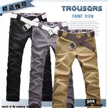 2015 New Arrival  Brand Men's Jeans Casual Straight Pants Men Slim Fit Elegant Classic Longs Mens Trousers M,L,XL,XXL #8301(China (Mainland))
