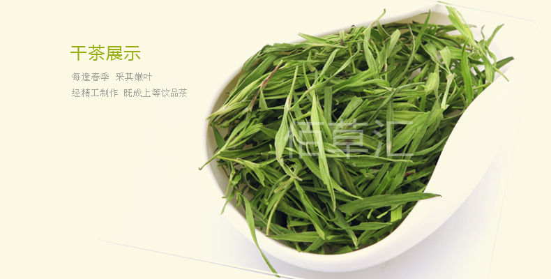 Bai Grass 2016 Sinks Carnation Tea Trimeresurus Tea Trimeresurus Super Beauty You Deserve