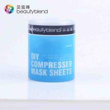 Beautyblend cotone tessuti non tessuti monouso in bottiglia traspirante maschera di compressione(China (Mainland))