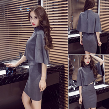 Buy 2016 new autumn ladies fashion Feifei sleeve thin bag hip skirt jacket slim two piece suit for $28.93 in AliExpress store