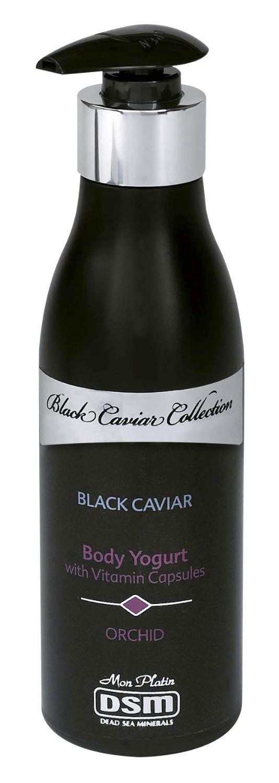 Крем для тела Black Caviar 250 mon platin dsm масло для тела с эффектом анти эйджинга black caviar collection 250 мл