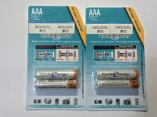 4pcs/2packs 2016 Original New 1.2V 4300mAh Ni-MH AAA Battery 3A Rechargeable Batteries for sony pilas recargables Batteria
