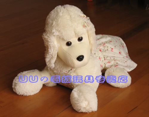 60 stuffed toys poodle dog free shipping(China (Mainland))