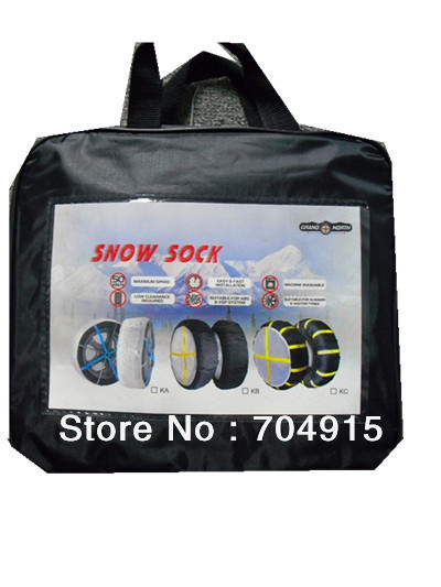 Carbon fiber snow tire textile Snow Chain snow sock autosock Easy and fast installation free shipping by express KB70(China (Mainland))