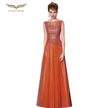 CONIEFOX Orange Sequined Prom Dress Long Backless Graceful Sleeveless Party Dresses Women Event Wear 30985(China (Mainland))