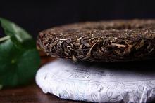 Free shipping Full of sweet tea Pu er tea 357 g puerh raw puer tea 357g