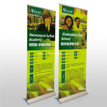 By DHL Free Shipping Roll Up Banner Roll Up Display Roll Up Stand Banner Display(China (Mainland))
