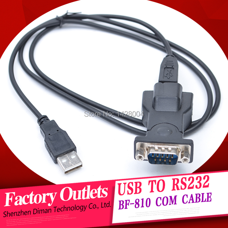 2014 High Quality USB TO RS232 DB9 BF-810 BAFO USB TO 232 9 PIN CABLE MODEM ISDN terminal adapter communication Free shipping(China (Mainland))
