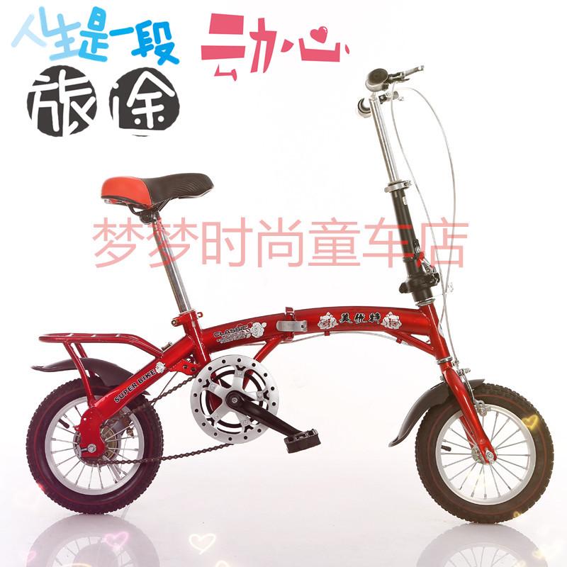 Small wheel mini folding bicycle , 12/16 Inch Folding Bikes ultra small Adult/Kid Folding Bicycles Portable Suspension(China (Mainland))