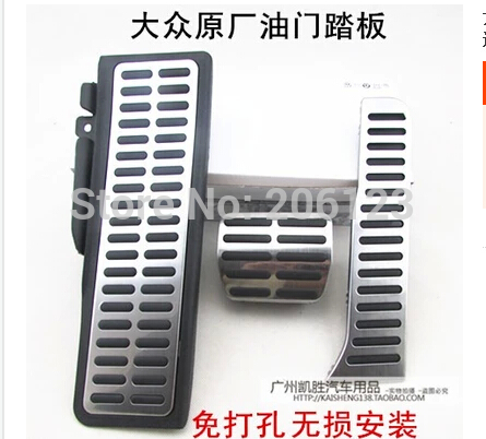 Auto Car Foot Pedals Gas Break Footplate Pedal Fo FOR Volkswagen Golf 6 Passat B6 B7 VW cc Fast air ship  -  integrity car goods stores store
