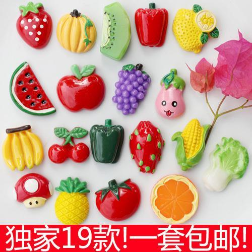 fruits and vegetables, creative three-dimensional resin refrigerator magnets blackboards magnetic stickers wall poster(China (Mainland))