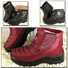 Outdoor warm winter  shoes for  women men  cotton-padded  waterproof oxford fabric  Ankle snow boots large big Plus size(China (Mainland))