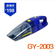 car vacuum cleaner car super suction power with high-end cleaning supplies high quality car cleaning products 90W 12V(China (Mainland))