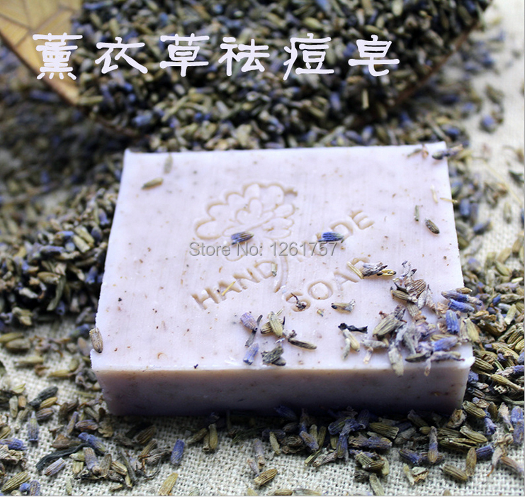 Free Shipping Best Acne Treatments Handmade Soap 100% Plant Oil Control Lavender Essence Oil Handmade Soap Hot Sale(China (Mainland))