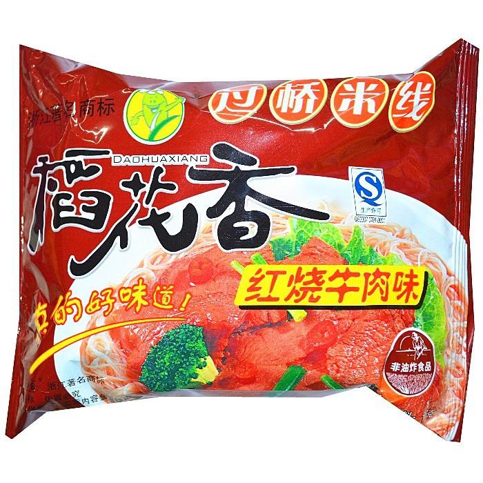 Заказать лапшу быстрого приготовления из китая