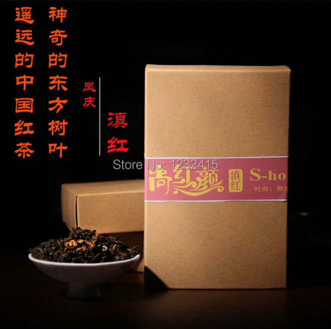 Free shipping Top China Yunnan Dianhong Tea 100g Super Black Tea Protect stomach Diuretic and lowering