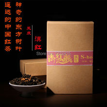 Free shipping Top China Yunnan Dianhong Tea 100g,Super Black Tea,Protect stomach,Diuretic and lowering blood pressure