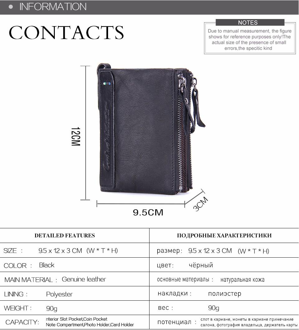 wallet_18
