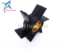 Outboard Motor Impeller 8095020 for Selva 4 stroke 9.9hp and 2 stroke 6hp -15hp Boat Engine(China (Mainland))