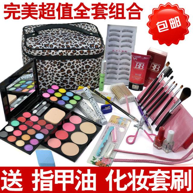 Make-up set cosmetic box full set make-up box cosmetic brush set cosmetic bag makeup tools Eyeshadow Makeup Sets  Makeup Kit