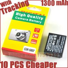 1300mAh CGA-S007 CGA CGR S007E S007 S007A BCD10 Battery for Panasonic DMC TZ1 TZ2 TZ3 TZ4 TZ5 TZ50 TZ15 Batteries bateria