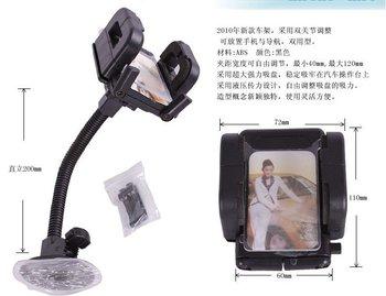360-degree rotation Universal Car Mount Holder For iphone mobile phone samsung moto ipod GPS,50pcs/lot,Fedex DHL Free shipping