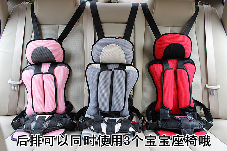 Nice Quality PP Cotton Filling,10 Optional Color,Car Child Safety Seat Car Seats Infant,Sponge Interlayer Baby Booster Car Seats(China (Mainland))