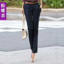 Free shipping Powder women's pants work wear Women western-style trousers plus size trousers women's skinny pants(China (Mainland))