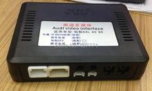 Car Multimedia interface video for  Audi A4/A5/Q5 non-MMI video interface with GPS/IPAS(China (Mainland))